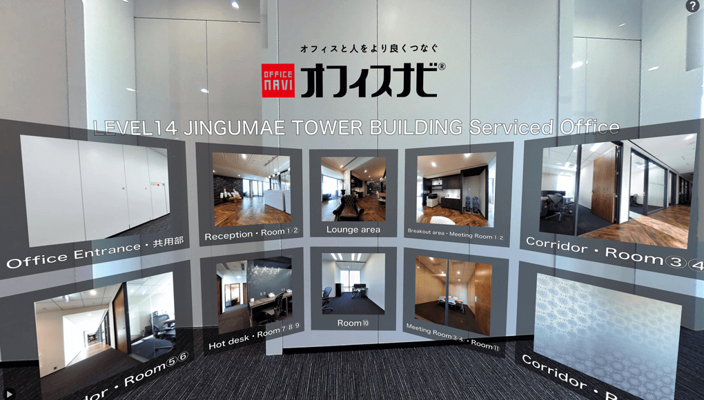 【ハイグレードレンタルオフィス】LEVEL14 JINGUMAE TOWER BUILDING Serviced Office